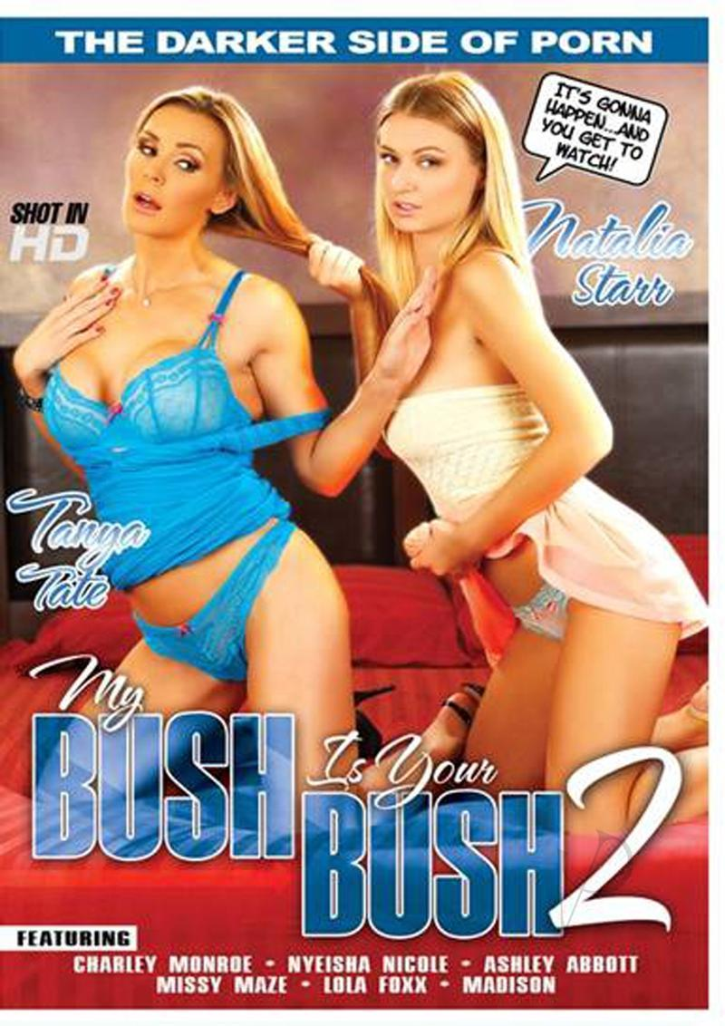My Bush Is Your Bush 02